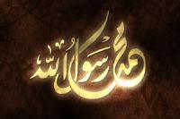 نبوت، تجلی رحمت حق
