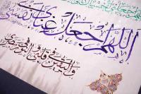 در دعای عرفه حضرت سید الشهدا مسائلی هست که ما از آن غافلیم