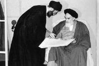 تنفیذ چهارمین حکم ریاست جمهوری توسط حضرت امام خمینی(س)