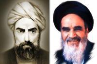 کرامت عرفانی انسان در اندیشه ملاصدرا و امام خمینی(س)