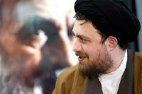 امام خمینی (س) و بنیادهای علمی انقلاب اسلامی