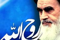 امانت حکومت و مسئولیت در آموزه های دینی و بیانات امام خمینی(س)
