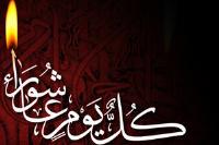 درسی از امام خمینی(س)