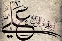 زمامداری مطلوب در نگاه امام خمینی(س)/ برداشتی از روش حکومتی حضرت علی(ع)