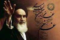 برگزاری چند همایش به مناسبت سالگرد ارتحال امام در نقاط مختلف جهان