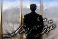 کرامت انسانی و حق شهروندی با تکیه بر اصول اسلام و دیدگاه امام خمینی(س)