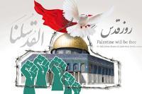 روز قدس ابتکار امام خمینی(س) برای طرح جهانی مسئله فلسطین است