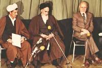 شرایط سیاسی، اجتماعی و اقتصادی ایران در آستانه تشکیل دولت موقت