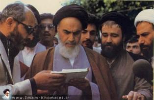 مبانی «میزان بودن رأی ملت» و «جمهوریت» در نظام جمهوری اسلامی