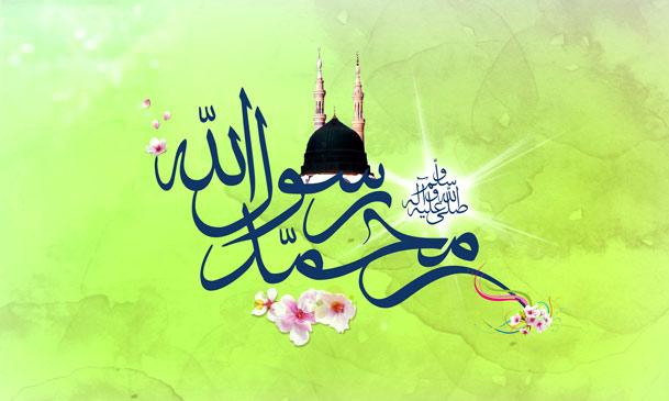 اشاره ای از دستاوردهای تولد و هجرت پیامبر اسلام(ص)