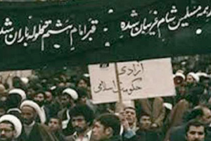 تحولات پر شتاب دی ماه 57 و رهبری هوشمندانه امام