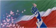 استقلال، آزادی،جمهوری اسلامی