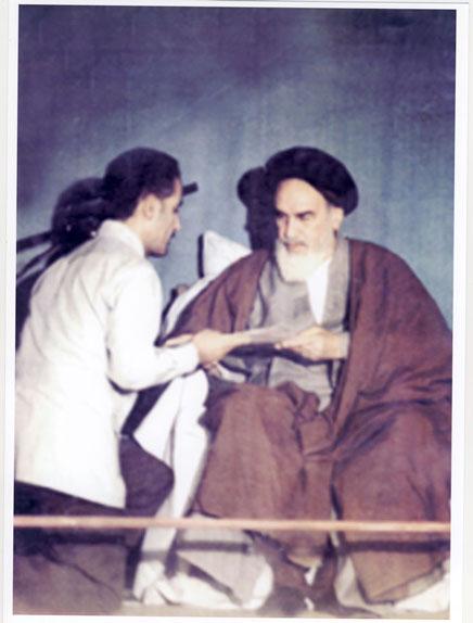 مراسم تنفیذ ریاست جمهوری رجایی در حسینیه جماران