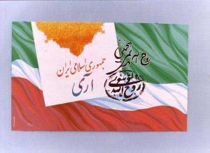علت ترکیب جمهوریت و اسلامیت در نامگذاری نظام جدید بعد از انقلاب چه بود؟ زیرا این دو در بنیاد از جهاتی متفاوت هستند.