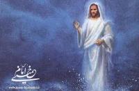 تاملی در دیدگاه های امام خمینی (س) در باره شخصیت و مذهب حضرت مسیح(ع)