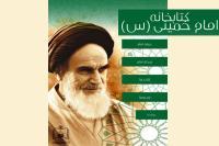 حضور سبزِ ملتی مومن، شجاع و غیورکه از آغاز شکل گیری انقلاب اسلامی ایران