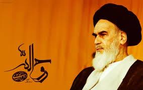 رسالت دانشگاه در کلام روح الله