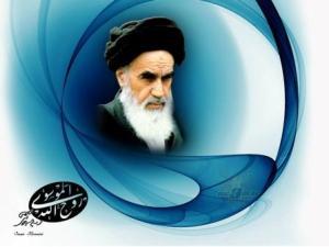 مقامات عرفانی از نظر امام خمینی