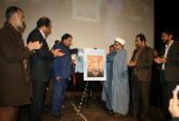 از کتاب سنگ نگاره های ایـران در سالن آمفی تئاتر بیت تاریخی امام خمینی (ره) رونمایی شد