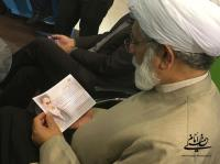 حضور موسسه تنظیم و نشر آثار امام خمینی (س) در نمایشگاه مطبوعات
