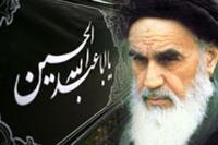 نهضت حسینی و عزت حسینی