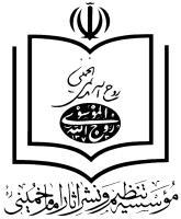 """جشنواره ملی - دانشجویی خط و نقاشی خط """"روح الله"""" برگزار می شود"""