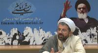 امام خمینی (س) و فقه از منظر حجت الاسلام والمسلمین تقوی