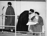 مراسم تنفیذ حکم ریاست جمهوری آیت الله خامنه ای ( دوره دوم)