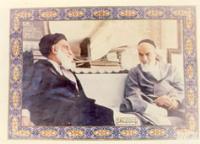 خاندان امام خمینی