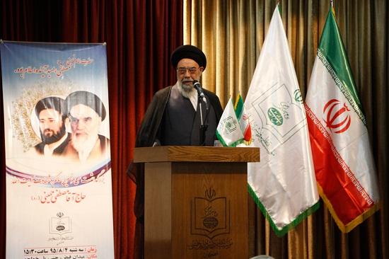مراسم بزرگداشت سی و نهمین سالگرد شهادت آیت الله حاج آقا مصطفی خمینی در اصفهان برگزار شد