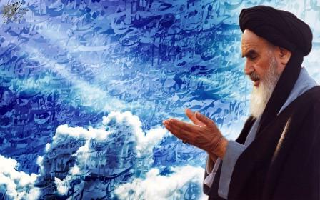 از نظر امام خمینی(س) پذیرش معاد از فطریات آدمی است