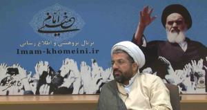 سخنان حجت الاسلام والمسلمین تقوی درباره اساتید، شاگردان و آثار امام خمینی