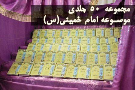 غفلت همزمان از آثار امام خمینی و اعتبار حوزه های علمیه در امتحان خبرگان