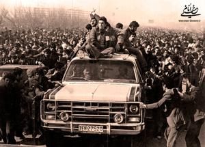 عکس مربوط به روز ورود امام خمینی به میهن
