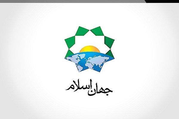 بررسی دیدگاه های امام خمینی دربارۀ رویارویی جهان اسلام با اشغالگران صهیونیست در فلسطین