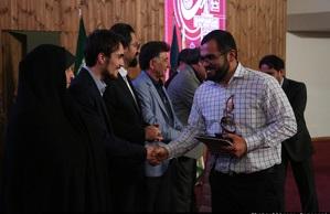 برگزیدگان دهمین جشنواره یار و یادگار معرفی شدند