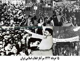 از قیام 15 خرداد تا حبس