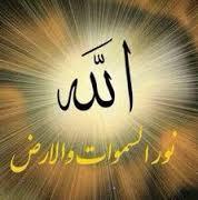 شرح دعای سحر6/ بازتاب نور الهی