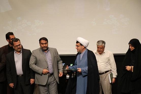 """از کتاب """"تاریخ استان مرکزی"""" رونمایی شد"""