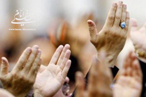 بررسی دلیل استغفار معصومین علیهم السلام از نگاه امام خمینی (س) در پرتو دعای عرفه امام حسین (ع)