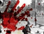 هفده شهریور در خاطر ملت زنده است