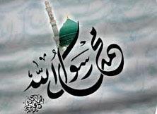 روش امام خمینی اصول ثابت فکری و منافع امت اسلام