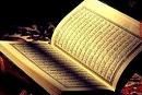 جامعیت، جهانی بودن و جاودانگی اسلام از نظر قرآن کریم