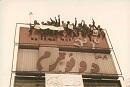 تمایز انقلاب اسلامی با سایر انقلابات