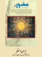 ایـــران و منــطقه (مصاحبه با دکتر مهدی حمزه سلمان از کویت)
