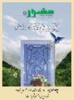 پایگاه اطلاع رسانی و خبری جماران: امام خمینی و یاران او