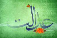 احیاء تفکر ظلم ستیزی و عدالتخواهی اسلام در اندیشۀ سیاسی امام خمینی(س)