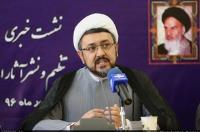 در جلد سوم خاطرات مرحوم ابراهیم یزدی مواردی خلاف وصیت نامه امام گفته شده و تا اصلاح نشود مجوز چاپ نمی گیرد