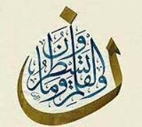 شرح دعای سحر12/ باران رحمت