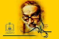 اختتامیه نخستین جشنواره داستان روح الله در اصفهان برگزار می شود